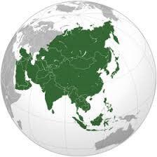 Pièces asiatiques